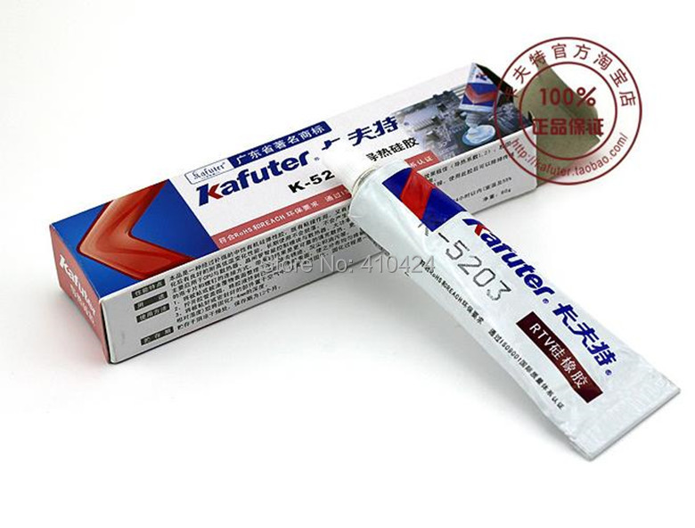 Kafuter K-5203 Thermal conductive silicone paste LED RTV Silicone Sealant adhesive curing high thermal conductivity 80G(China (Mainland))