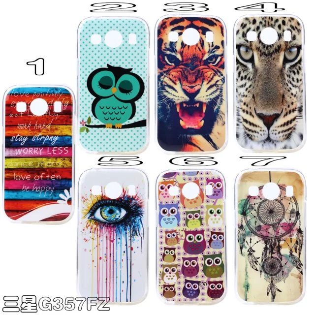 For Samsung Galaxy Ace 4 Ace4 G357FZ G357 Soft TPU fashion color owl flowers tiger Case Cell Phone Cases(China (Mainland))