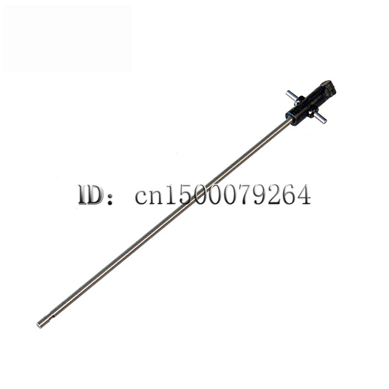 Free Shipping + Wholesale S031G-17 spindle / inner shaft spare parts S031 Metal Gyro RC Helicopter Parts Tee(China (Mainland))