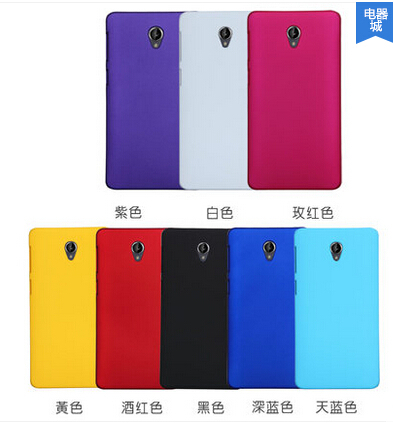 8 colors lenovo s860 plastic case free shipping cover case for lenovo s860 high quality case lenovo s 860 pc case(China (Mainland))