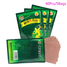 40 Piece/5 Bags Health Care Product Vietnam Red Tiger Balm Plaster Muscular Pain Stiff Shoulders Pain Relieving Patch Relief(China (Mainland))