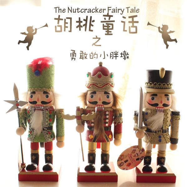 25cm High Fat Walnut Wood Nutcracker Paragraph Meng Bing Decorative Ornaments Home Furnishing(China (Mainland))