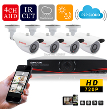 SUNCHAN Newst  4CH HD AHD-DVR  4pcs 720P AHD IR Cameras 24 Leds Home Security System Surveillance Kits