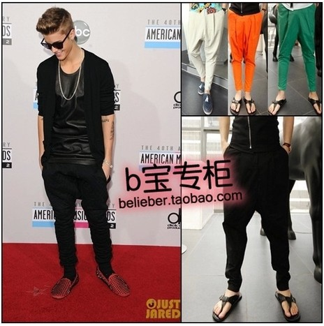 2015 new fashion Justin bieber trend pants harem pants limited(China (Mainland))