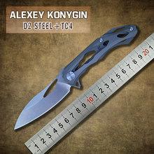 Alexey KONYGIN Decepticon 2 Custom fábrica del cuchillo cuchillo plegable lámina D2 manija Titanium táctico del cuchillo de caza herramientas EDC aire libre