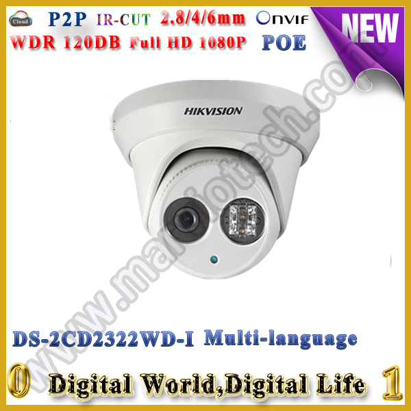 free shipping 2MP EXIR Network CCTV Camera, wdr 120db ip camera POE ds-2cd2322wd-i H.264+ lower bit rate dome camera(China (Mainland))