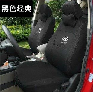 Customize beijing for hyundai elantra sonata tucson of automotive-specific car seat cover(China (Mainland))