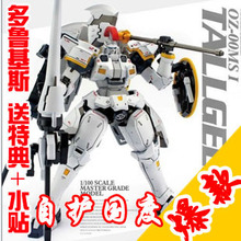 action figures robot anime assembled Gundam MC HG 1:100 Duolujiesituolu T1 luminous stickers original box gundam - BOM-BOM Flagship Store store