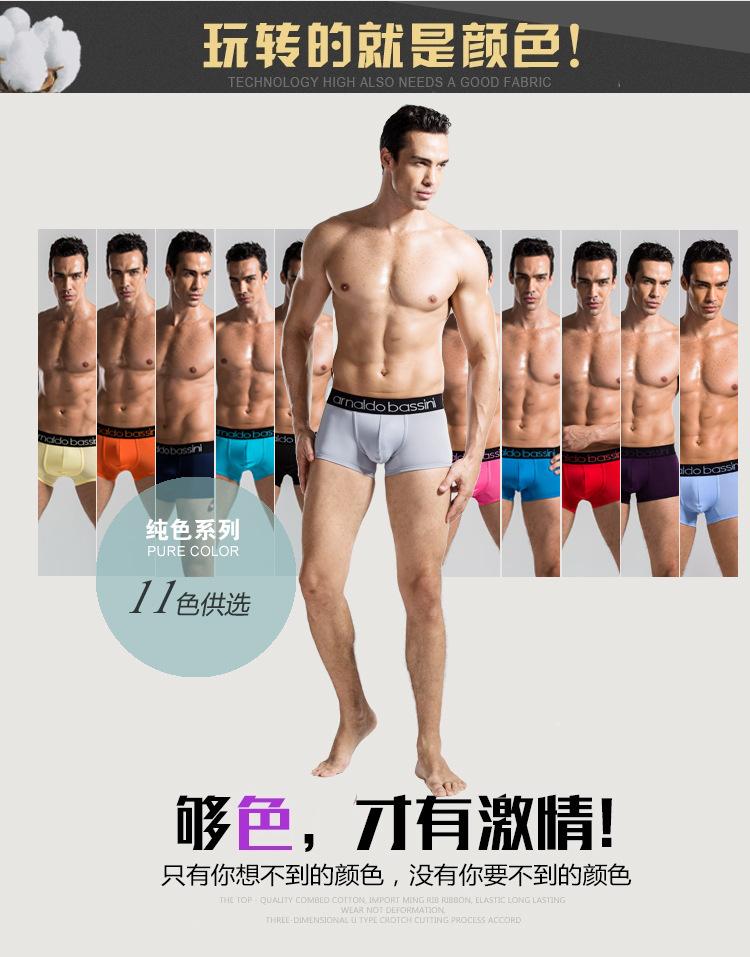 Hot Sale Men Male Underwear Men s Boxer Underwear Bermudas Masculina De Marca Boxer Shorts Underwear