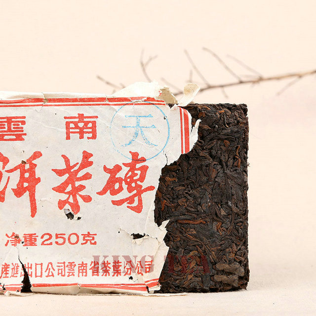 *King Tea* 80's ZhongCha NanTianZi Brick Zhuan 250g*4=1000g China YunNan MengHai Chinese Puer Puerh Ripe Cooked Tea Shou Cha(China (Mainland))