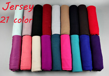 21 color High quality jersey scarf cotton plain elasticity shawls maxi hijab long muslim head wrap long scarves/scarf 10pcs/lot(China (Mainland))