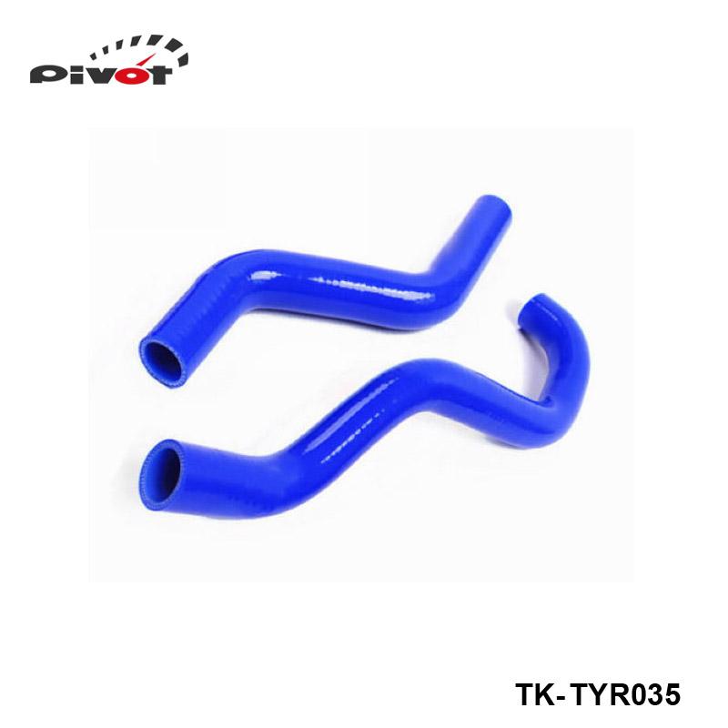 Tansky - Radiator hose kit for Toyota Altezza SXE10 RS200 (2pcs) TK-TYR035<br><br>Aliexpress