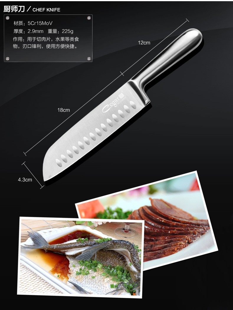 Buy Free Shipping Cegar Stainless Steel Kitchen Multifunctional Knife Set Slicing Frozen Meat Vegetable Fruit Knife Chef Cleaver cheap