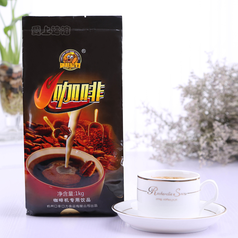 Coffee ordinary solid beverage instant drink machines dedicated coffee powder 1000 g free shipping