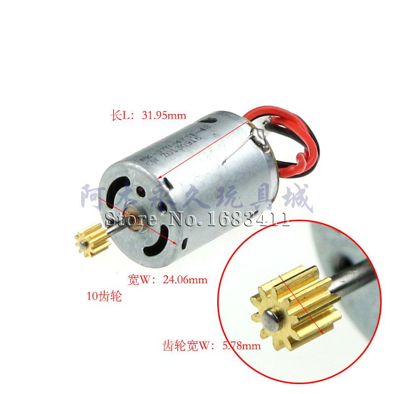 2pcs large remote control helicopter parts motor motor axis motor 10 tooth diameter of about 2.4cm Rc Spare Parts Accessories(China (Mainland))