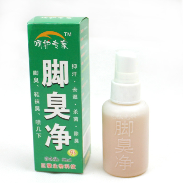 Special offer free shipping odor purify athletes foot athletes foot spray sweat go bad feet smelly feet cure spray<br><br>Aliexpress