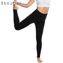 Buy Ekouaer High Waist Leggings Fashion Women Fitness Leggings Workout Sexy Hip Push Pants Jegging Autumn Winter Leggins for $19.60 in AliExpress store