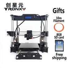 2016 newest Mega 2560 Prusa i3 3d Printer DIY kit T818 High Precision Reprap Big print size 220*220*240mm