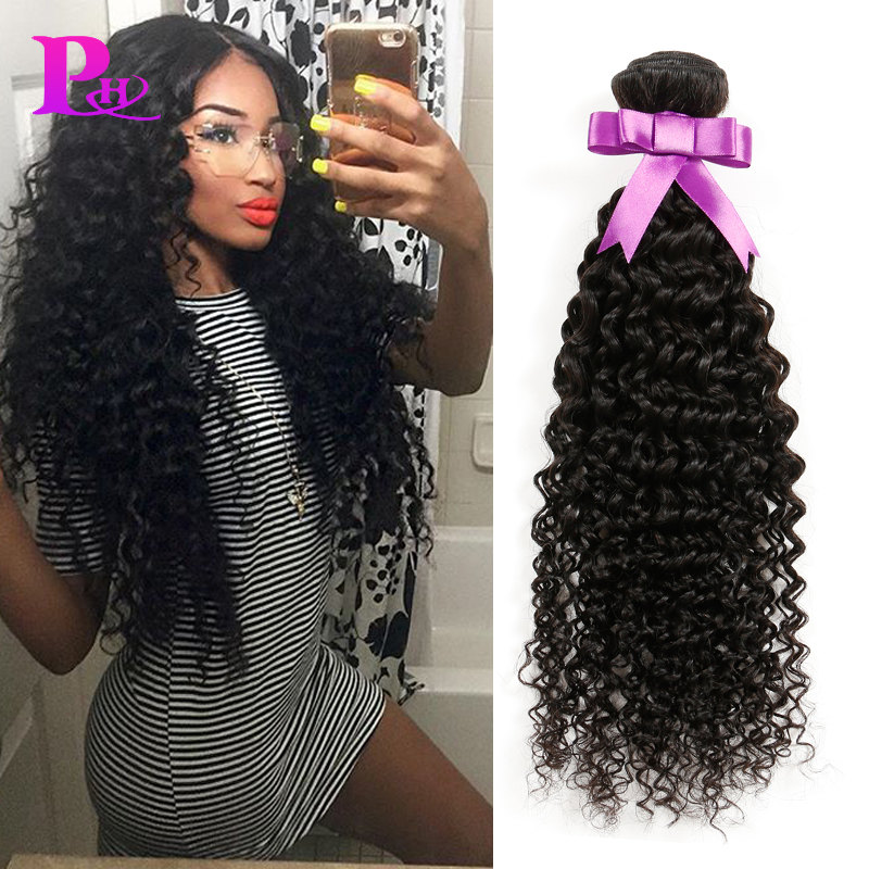 New Arrival Peruvian Virgin Hair 4 Bundles Peruvian Kinky Curly Virgin Hair 7A Unprocessed Peruvian Curly Hair Weave 100g/lot