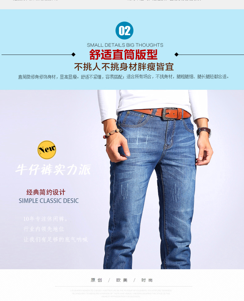 The new men's Fashion Brand Jeans Straight Jeans