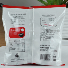 Love Taiwan brand coffee mate cream ball cream 50 grain package free shipping