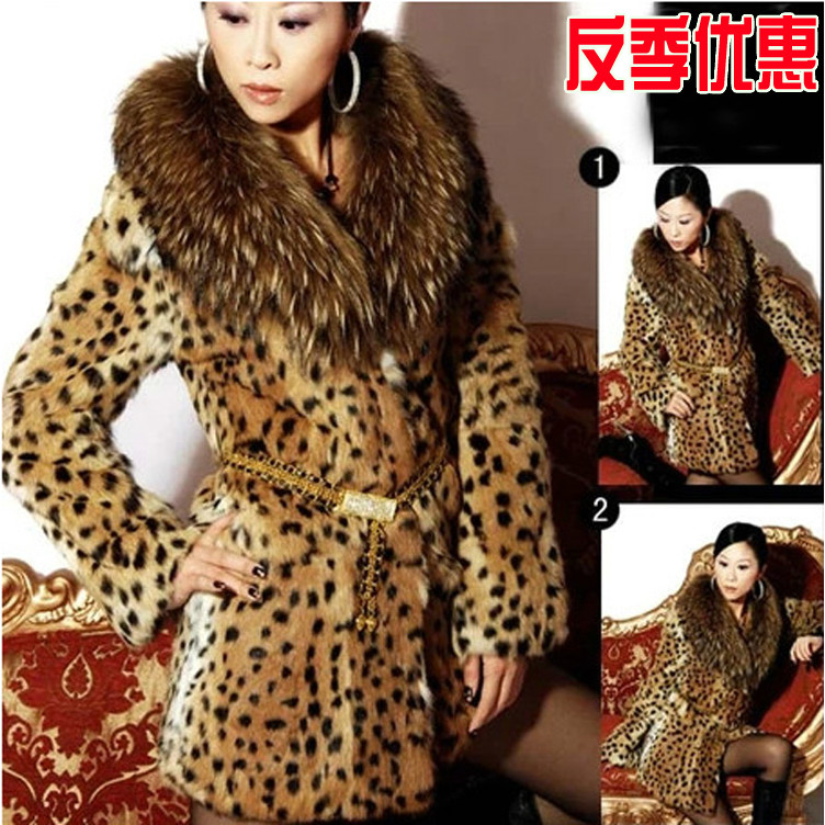 Мода Зима 2017-2017 Шубы Леопардовой Окраске Интернет Магазин