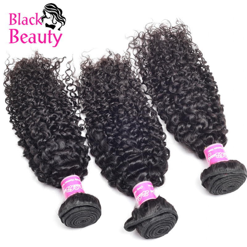 Aliexpress Malaysian Curly Hair 100g/piece Malaysian Kinky Curly Hair 3 Bundles 7A Unprocessed Virgin Hair Malaysian Curly Weave
