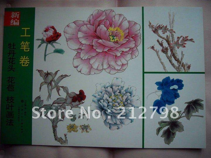 Tattoo supplies wholesale subshrubby tree peony flower for Tattoo supplies wholesale