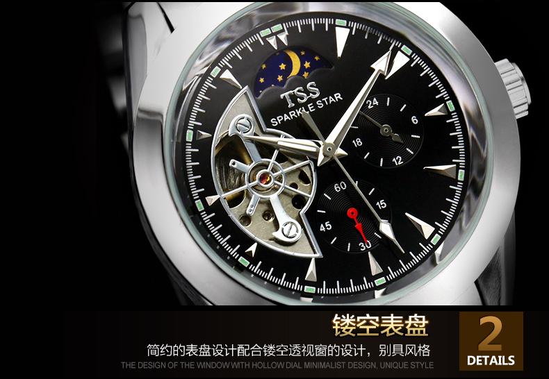 TSS Кожаный ремешок водонепроницаемый спорт многофункциональный механические часы мужская световой часы с указанием даты и дня orologio uomo