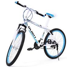 Hot New Mountain Bike Double V Brake Bicycle White+Blue Frame Bike Outdoor Leisure Sports Bike Cycling