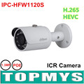 Free ship DAHUA POE 1 3MP Bullet Network Camera IPC HFW1120S IR 30M Outdoor Security Mini