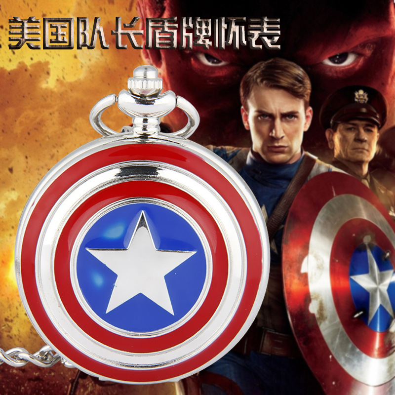Captain America pentagram selling European and American style personality retro factory direct single-winding watch 8017(China (Mainland))