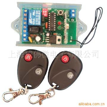 Supply of automatic door rolling code remote switch automatic door sensors<br><br>Aliexpress