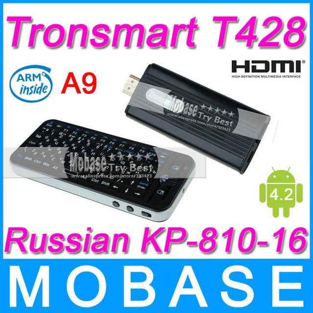 [Russian KP-810-16 Air Mouse] Tronsmart T428 Android 4.2 TV Box Quad Core Mini PC RK3188 Cortex-A9 1.8GHz 2G/8G BT HDMI WiFi