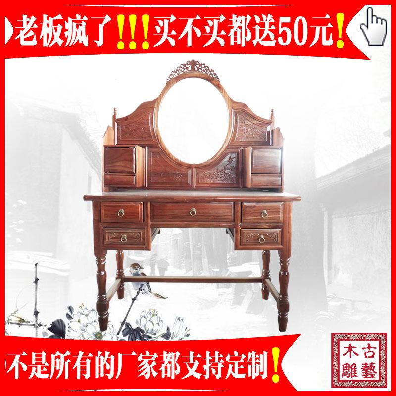China Ming y complejo de imitación clásica muebles de ...