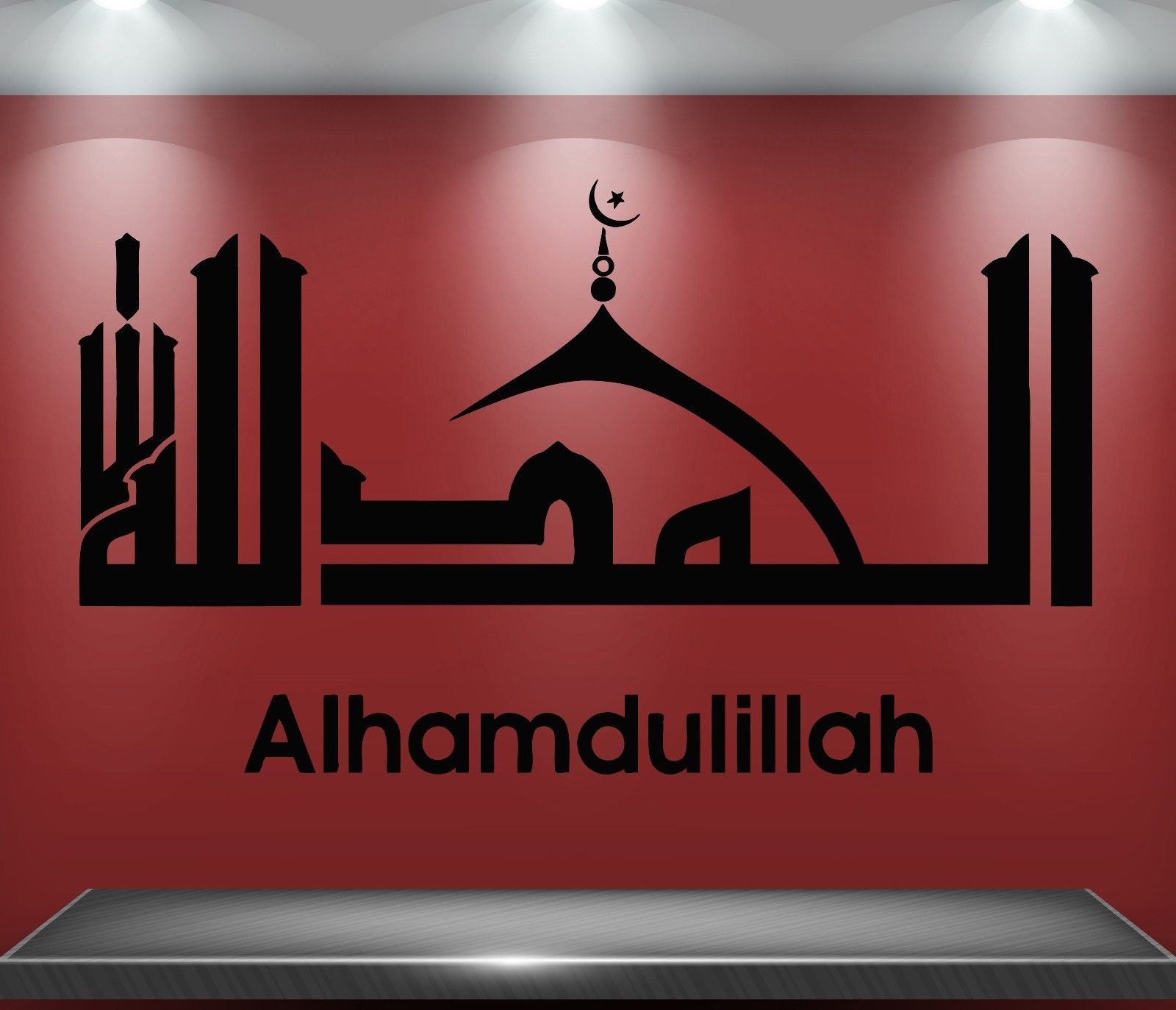 Islamic decorations promotion achetez des islamic for Decoration maison islam