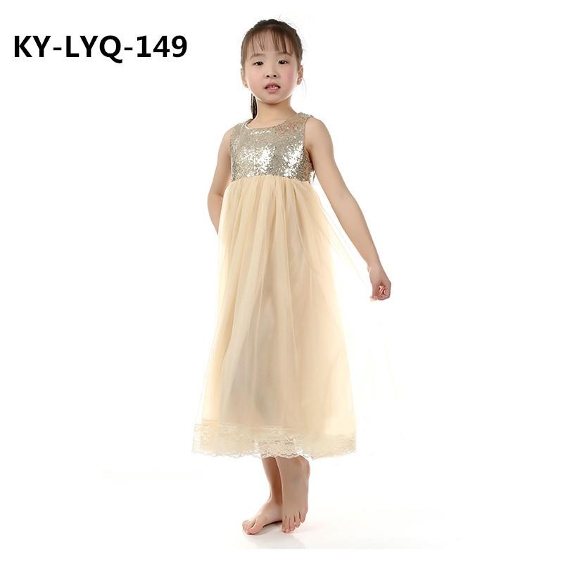 KY-LYQ-149