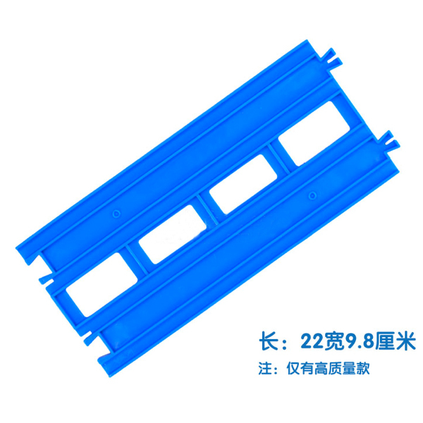 D1062 Free shipping hot sele electric Thomas train special orbit R - 04 double track line tracks dual-track(China (Mainland))
