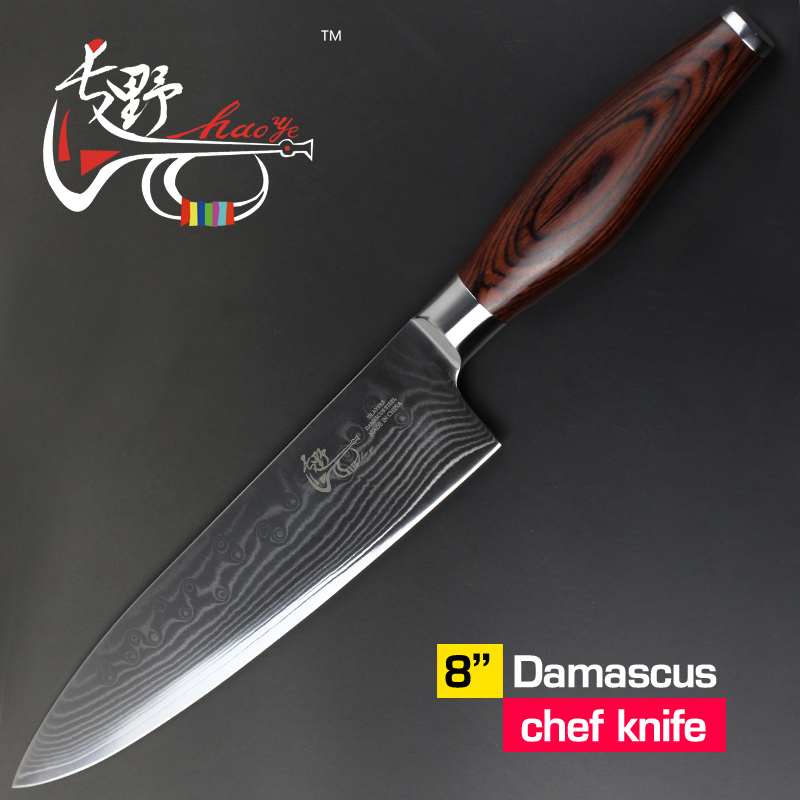 haoye 8 quot inch chef knife high quality japanese vg10 steel