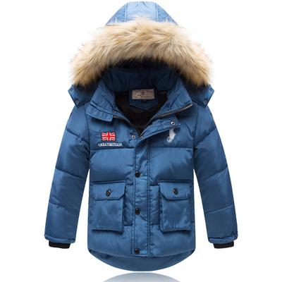 Купить Зимнюю Куртку Для Мальчика На Авито