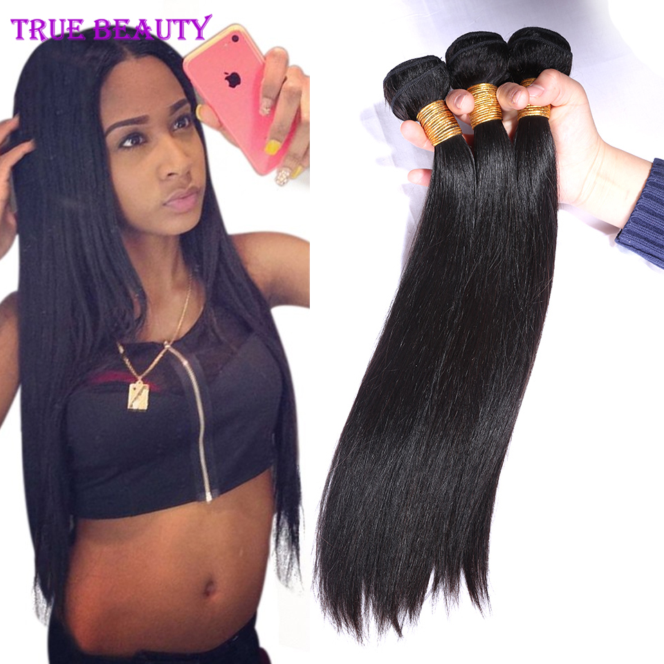 7A Malaysian Straight Hair 4 Bundles Unprocessed Malaysian Virgin Hair Straight 1B# Human Hair Weave Bundle Deals Malaysian Hair<br><br>Aliexpress