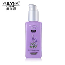 YULYNA Lavender Body Scrub Gel Beauty Skin Care Acne Treatment Exfoliating Pure Natural Body Creams(China (Mainland))