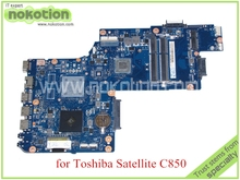 Для toshiba satellite C850 C850D материнская плата Ноутбука DDR3 EM1800 CPU На Борту Платы H000042200