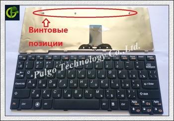 Russian letter Keyboard for IBM Lenovo IdeaPad S200 S205 S205s U160 U165 M13 RU Black same as photo