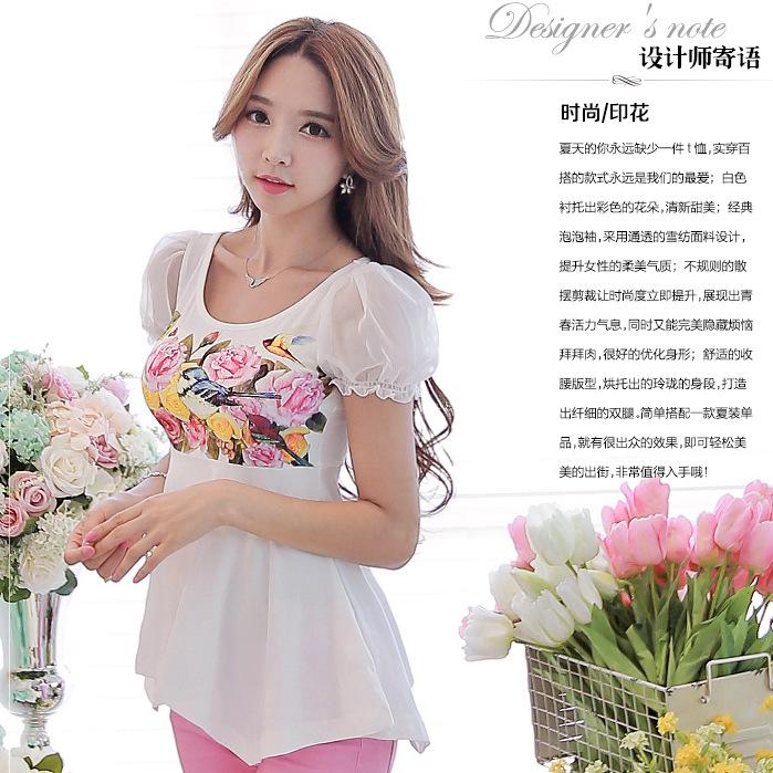 Shirt female Pink Doll 2015 womens spring / summer orange Strapless paragraph tank tops loose shirt girlОдежда и ак�е��уары<br><br><br>Aliexpress