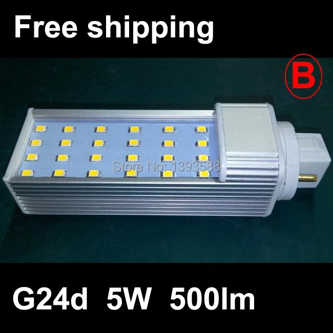 5W G24d-1 G24d-2 G24d-3 led PL lights 5W 24led 2835smd PL lamp LED downlight Bulb AC85-265v 3 years warranty(China (Mainland))