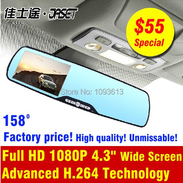 32G Novatek 96220 Carcam car Dashcam car dvr rear car camera rec car coder hd Full HD 1080p black box G-sensor Night Vision(China (Mainland))