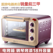 Authentic Bear DKX 218UB household baking oven bear family pizza oven Mini