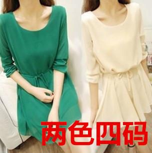 women dress autumn Spring 2015 women's casual round neck solid chiffon - Hami clothing co., LTD store