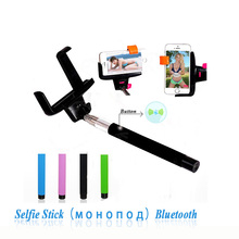 Tripod monopod Selfie Stick for gopro para extendable stick Monopod Clip Holder Bluetooth Camera  Shutter Remote Controller hero